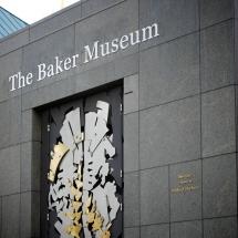 bakermuseum